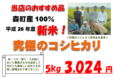 20140823135716fe1.png