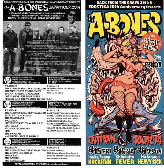 8-16-sat-a-bones-japan-tour-tokyo-1st.jpg