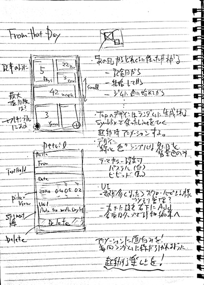 DSC0220271.jpg