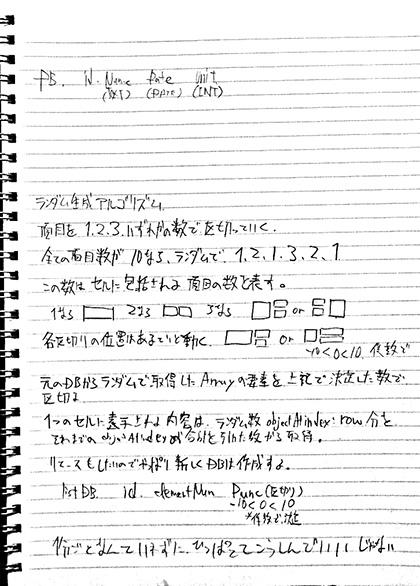 DSC0220272.jpg