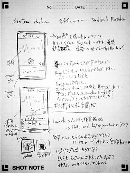 DSC0220309.jpg