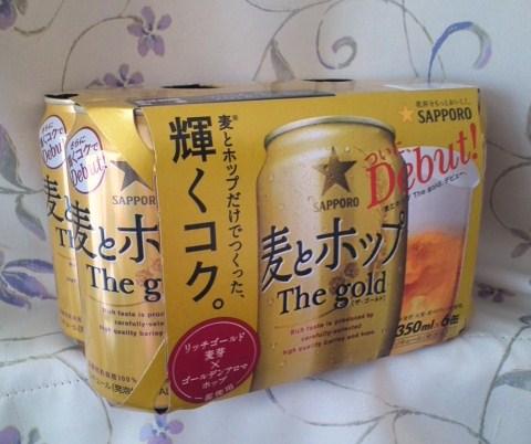 麦とホップ The gold