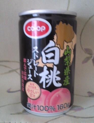 山梨県産白桃ストレートジュース