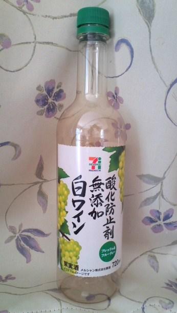 酸化防止剤無添加白ワイン