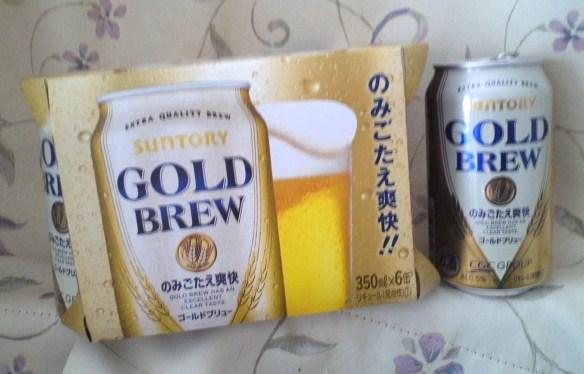ゴールドブリュー
