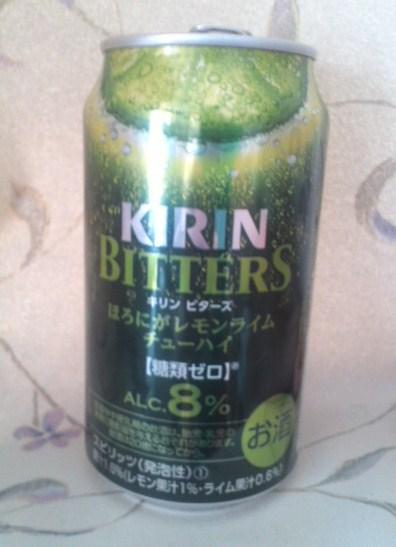 キリンビターズ レモンライム