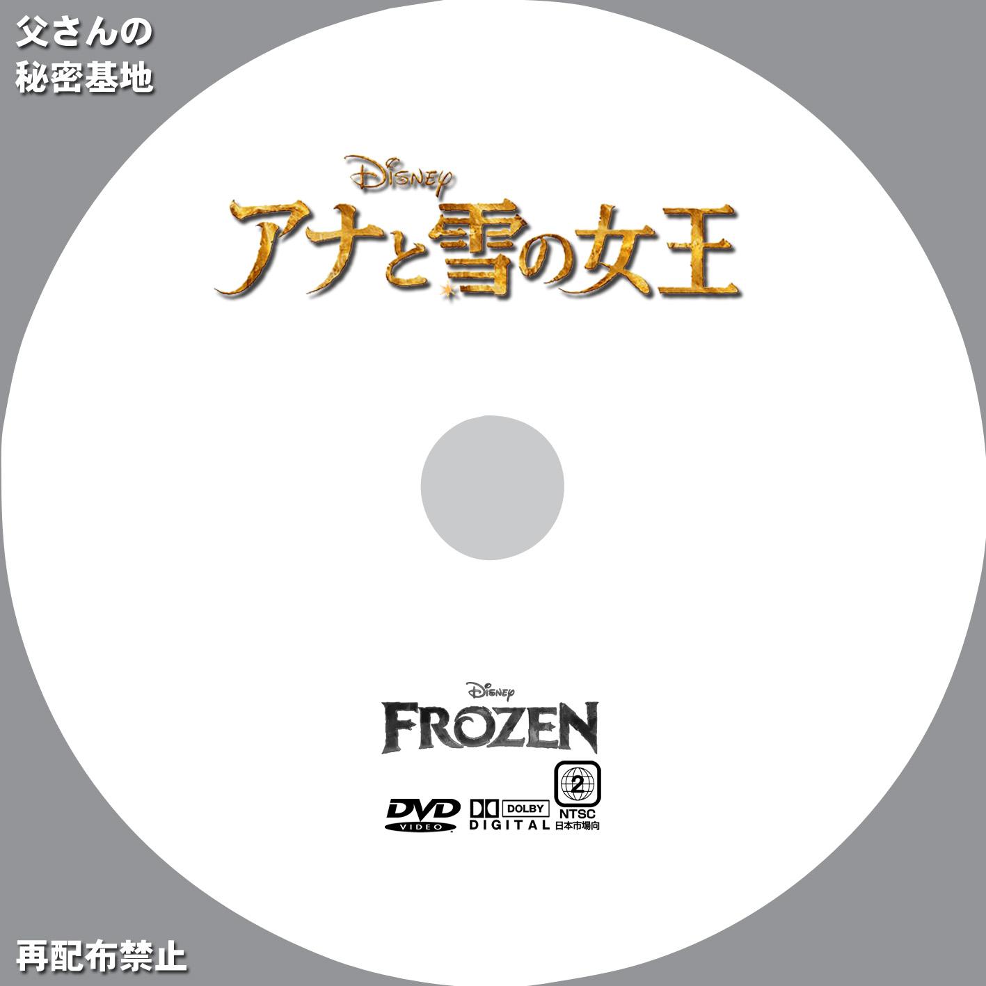 anayuki_DVD_b.jpg