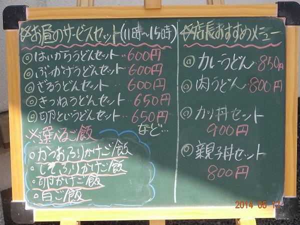 DSC07302.jpg