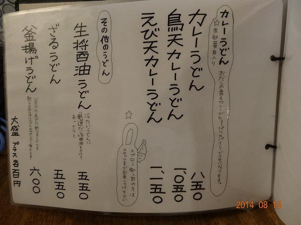 DSC09052.jpg