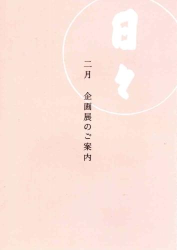 40213e_0004.jpg
