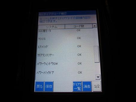 IMG_8256.jpg