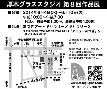 map_20140518231926028.jpg