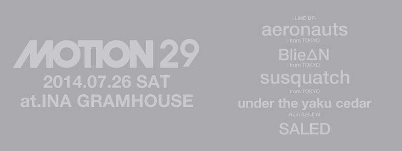 MOTION 21
