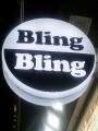 BlingBlingスタッフ