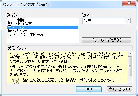 iscsi_20140223005.png