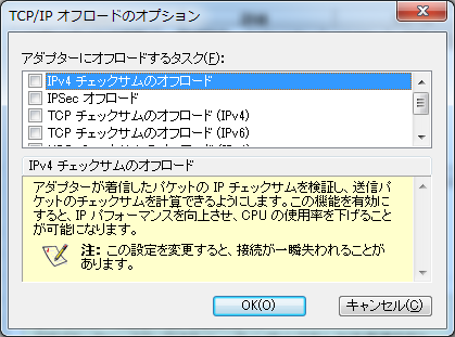 network_20140302002.png