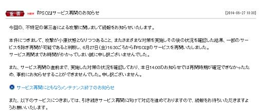 20140627211439eba.jpg