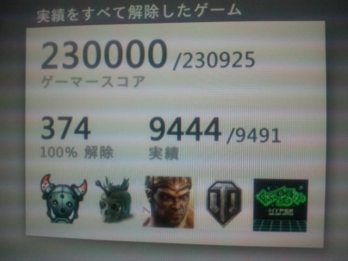 230000.jpg