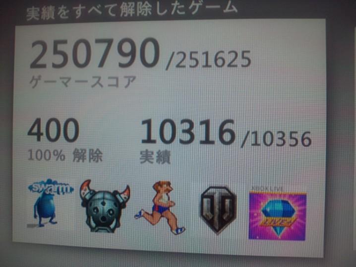 Complete_400.jpg