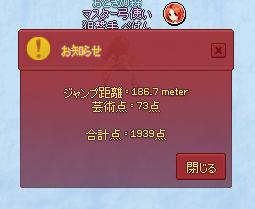 b2816175f04417f861bcf152016ccdce.png