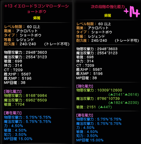 2014031804241423a.png