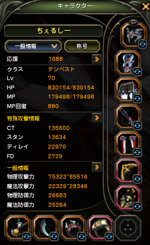 20140318042414fce.png