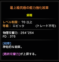 20140327041253ae5.png