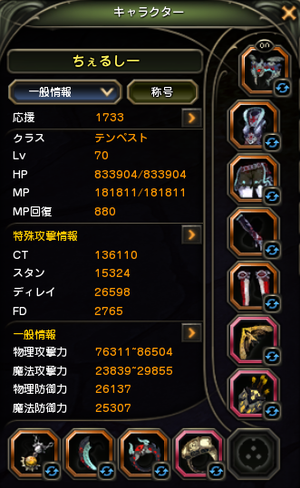 2014032907455021c.png
