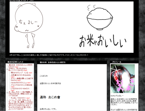 201404040916362b3.png