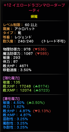 20140507055108513.png