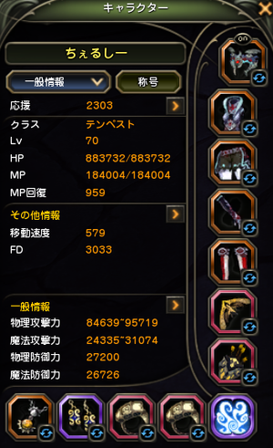 20140512064126909.png
