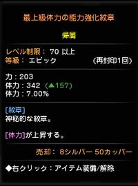 20140518054309da0.png