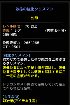 20140713202430017.png