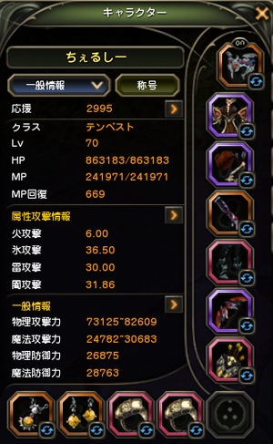 20140713203338055.png