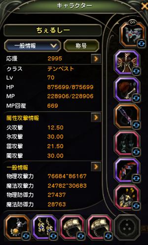 20140713203338cd0.png