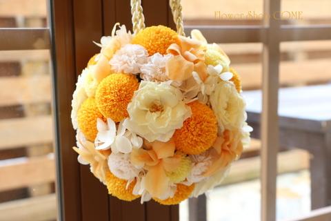 ボールブーケ 個性的ブーケ オレンジ