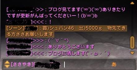 2014040510241430e.png