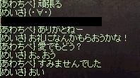 20140321082313ebc.jpg