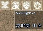 201406090810177c6.jpg