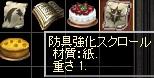 201406231450276bb.jpg