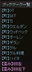 20140623145249cf7.jpg