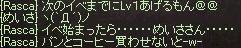 20140630194030ad1.jpg
