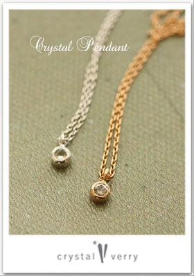 水晶のペンダント k18