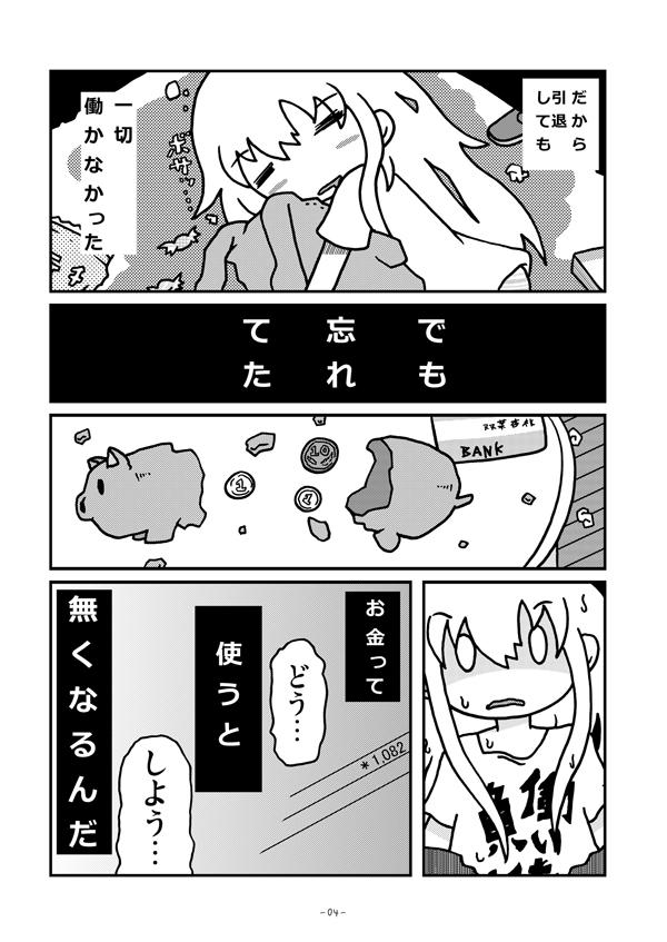 27_01p.jpg