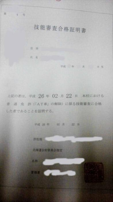 NCM_0428.jpg