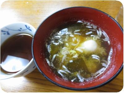 味噌汁・お茶(サービス)