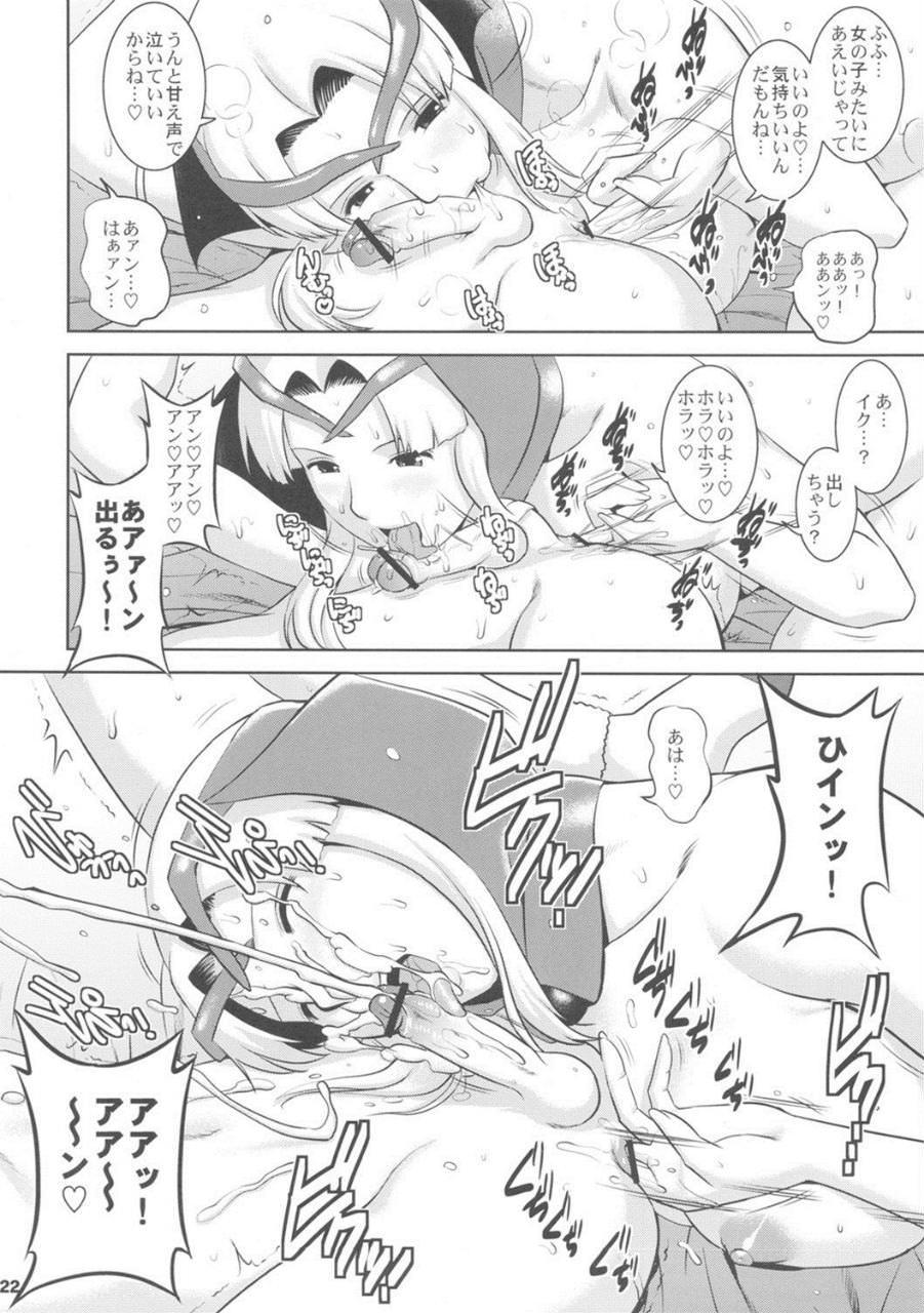 漫画 フェラ アナル責め ぶっかけ