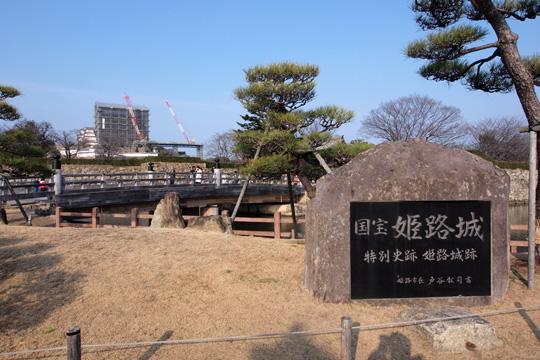 20140216_himeji_castle-01.jpg