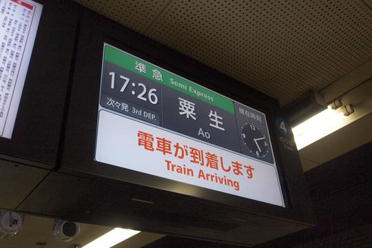 20140216_shinkaichi-03.jpg
