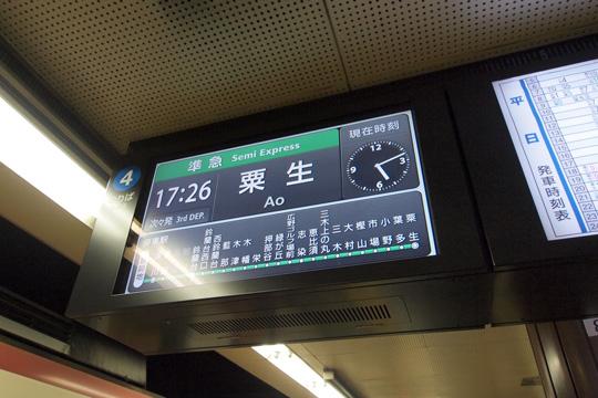 20140216_shinkaichi-04.jpg